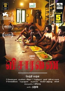 Visaaranai (Interrogation)