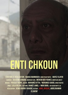 Who Are You (Enti Chkoun)