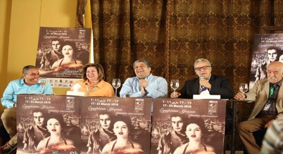 LAFF signs a cooperation protocol with Carthage Film Festival