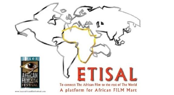 ETISAL Fund announces the African Short Films that will receive the fund of the 2014 edition